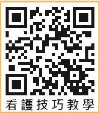 臺北市外籍看護照顧手冊QR code