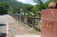 Bus Route of the Maokong Tour Bus (Right Line)-Tianliao Bridge