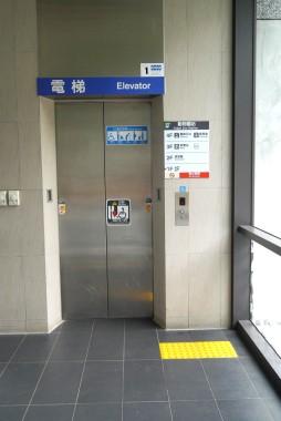 無障礙電梯