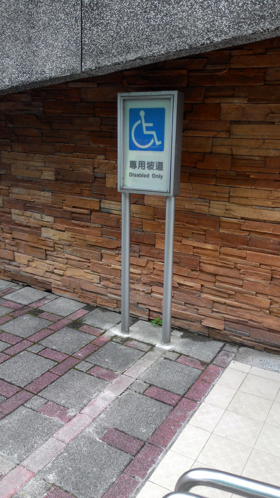 Signs for the Disabled