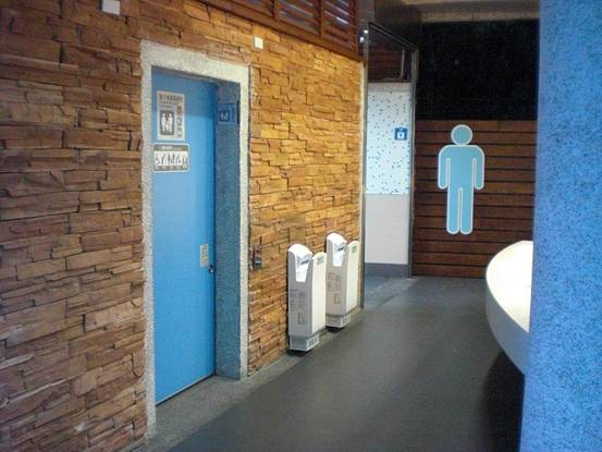 The gondola system's toilets are open for public use.