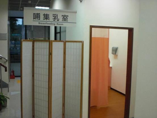 哺集乳室開放使用
