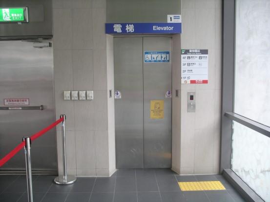 營運車站設有電梯