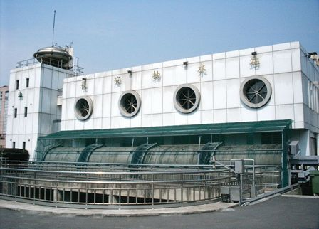 Changan Pumping Station.
