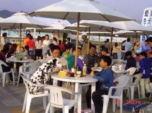 Leisure Cafe