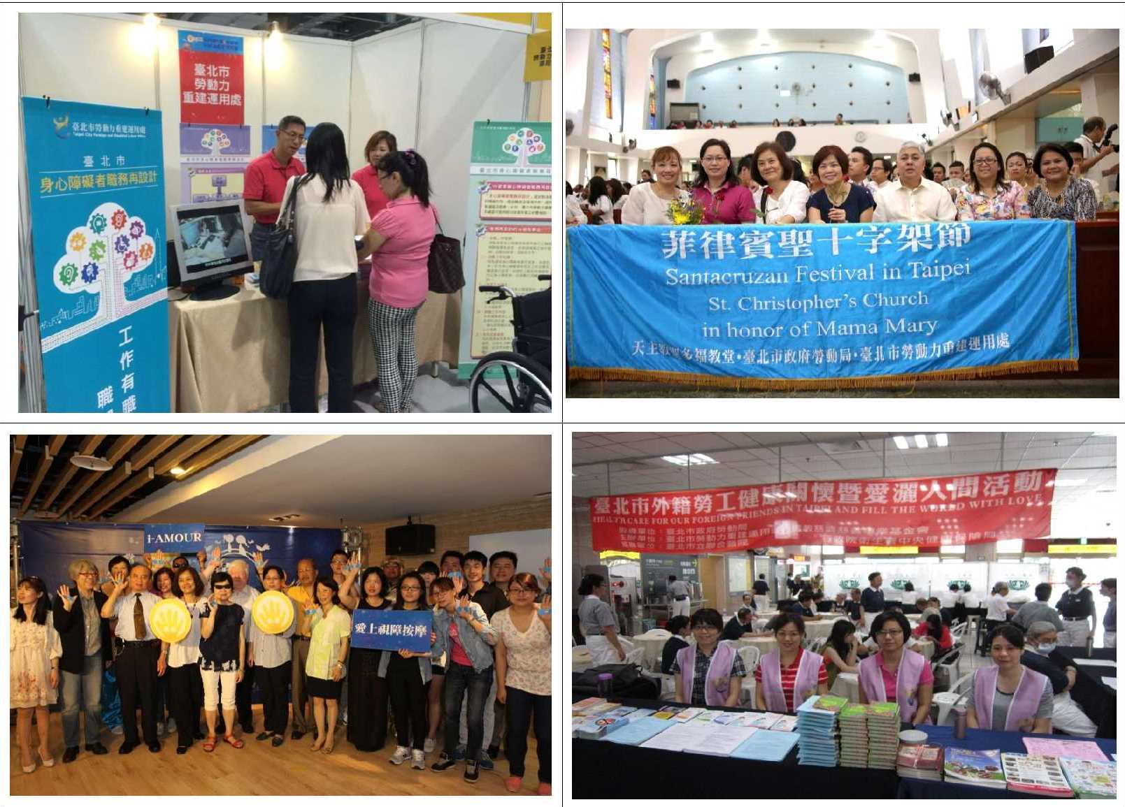 Photos of Taipei City Foreign and Disabled Labor Office