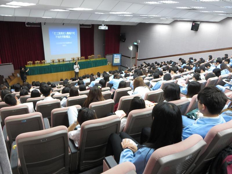 圖1:「臺北市立松山高級商業家事職業學校」辦理「勞動好Young前進高校講座」