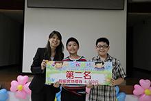 照片-恭喜第二名得獎同學,另開視窗