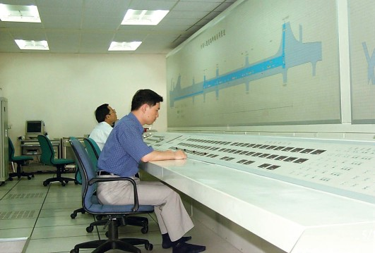 The Underground Common Duct System Control Center