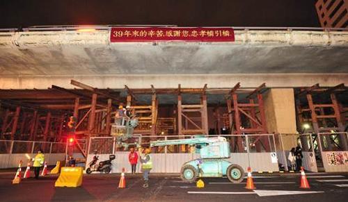 Demolition of Zhongxiao Bridge link and surrounding surface roads