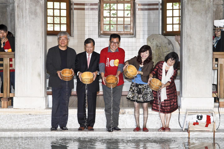 北投溫泉博物館15週年館慶記者會10月24日文化局局長與貴賓一同舉行注水儀式