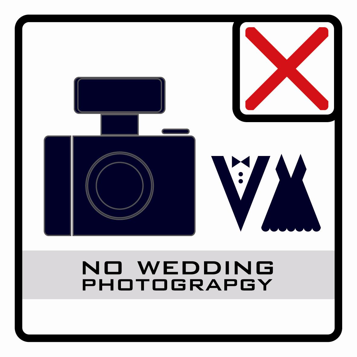 【icon】禁止婚紗攝影