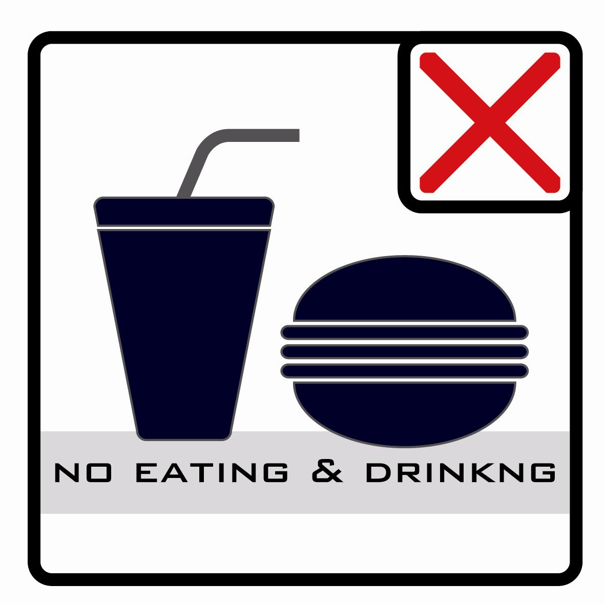 【icon】禁止飲食