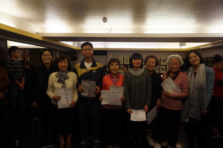 105年志工表揚大會06