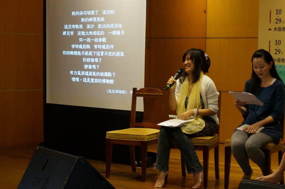 2014館慶-女人在歌詩中泡湯