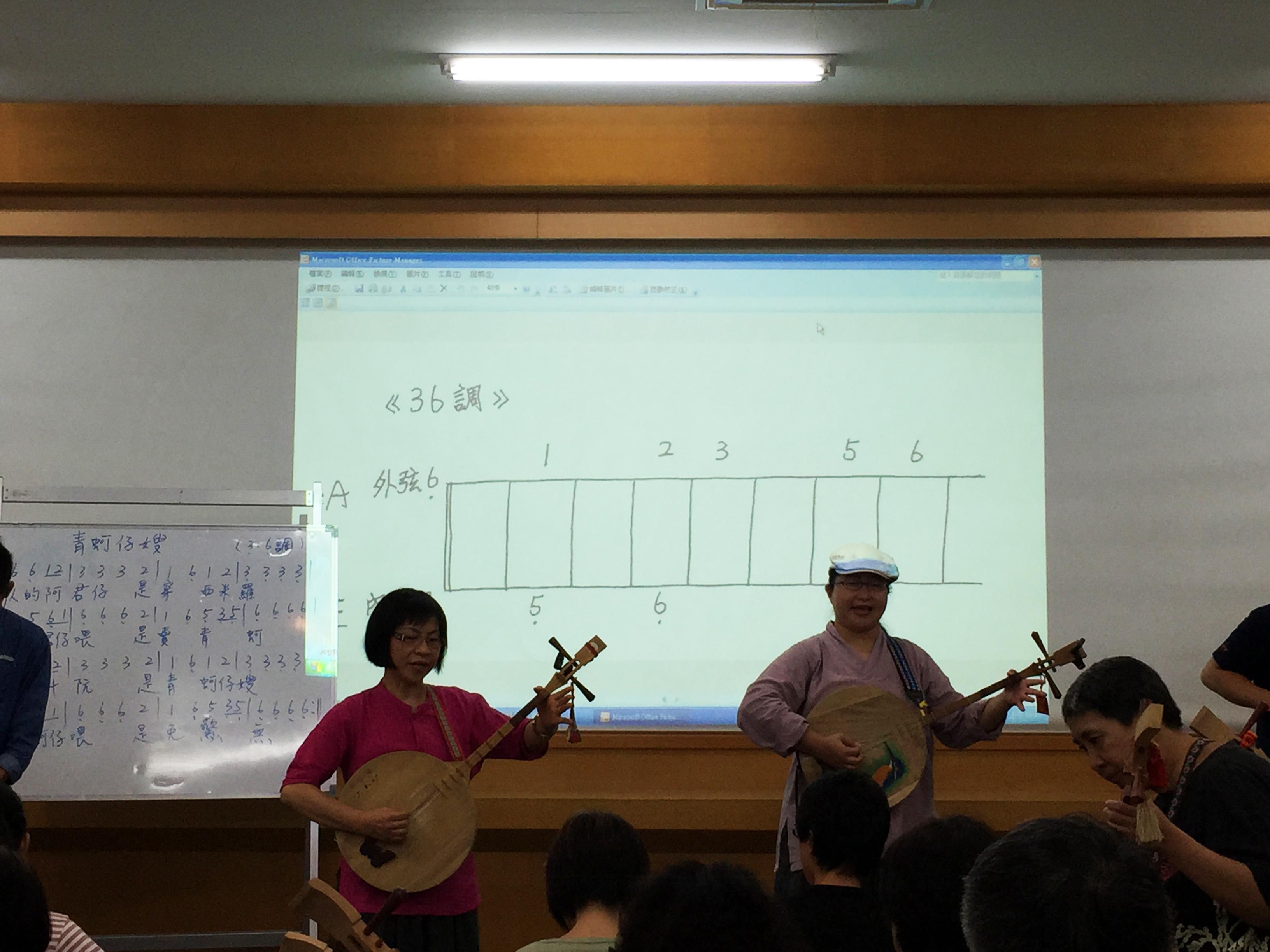 201508月琴體驗課02