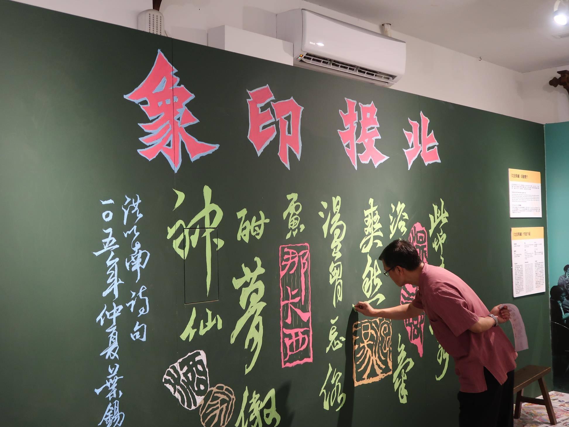 2016北投聚繪第2場-作畫03