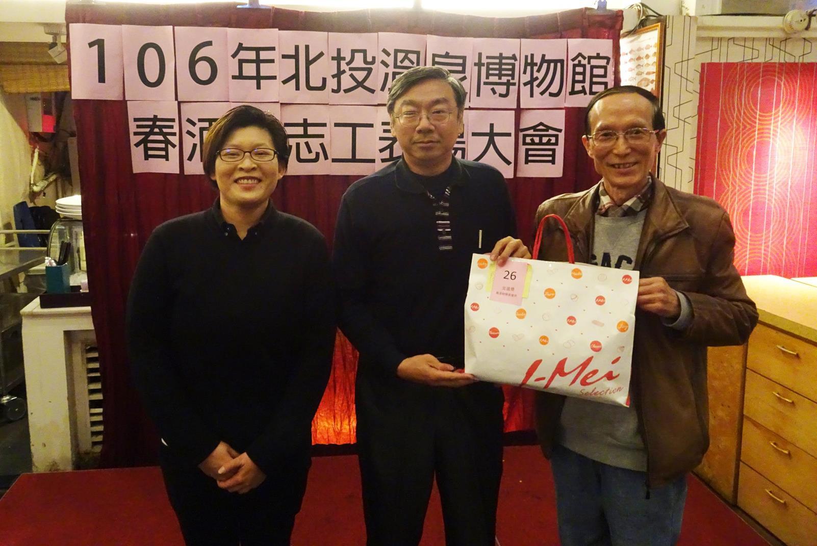 2017志工表揚大會暨春酒02