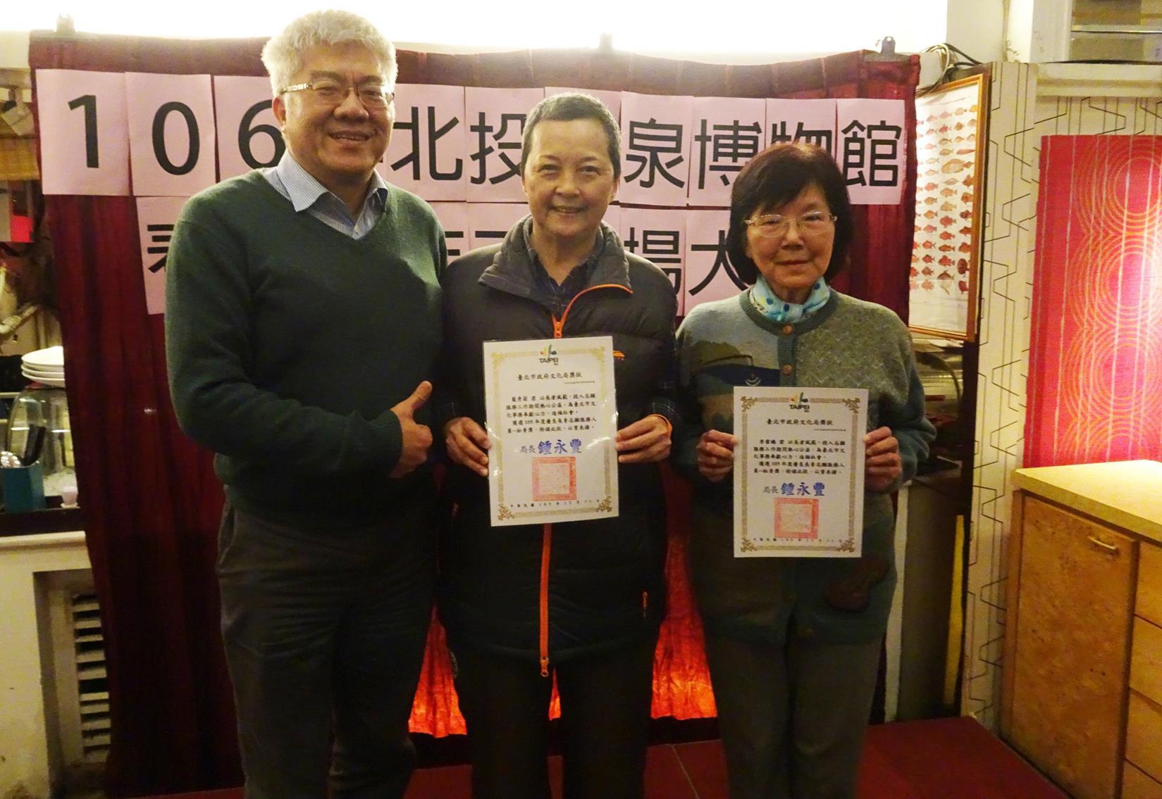 2017志工表揚大會暨春酒04
