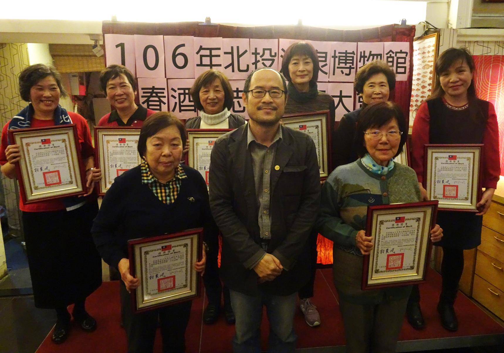 2017志工表揚大會暨春酒11