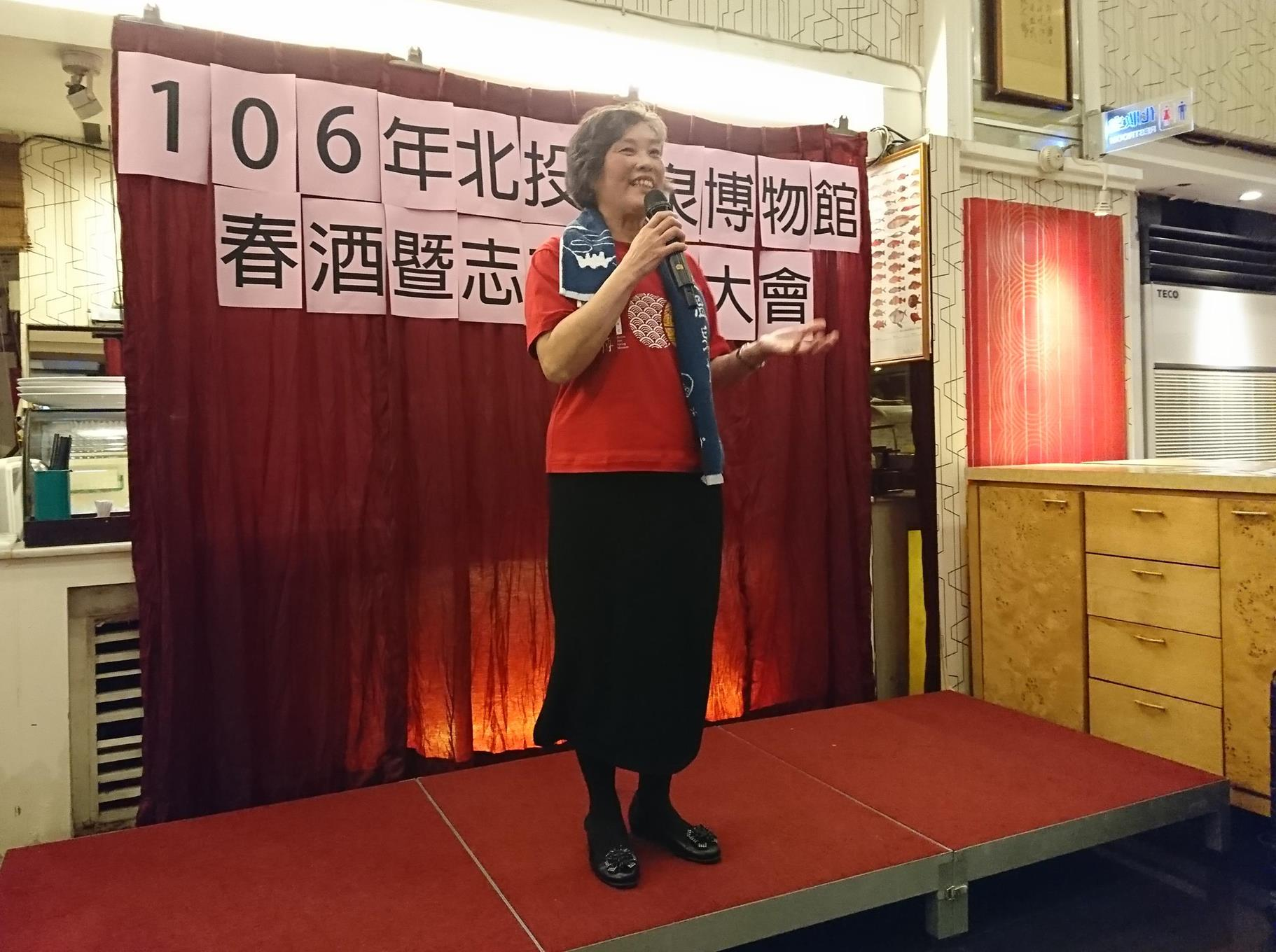 2017志工表揚大會暨春酒12