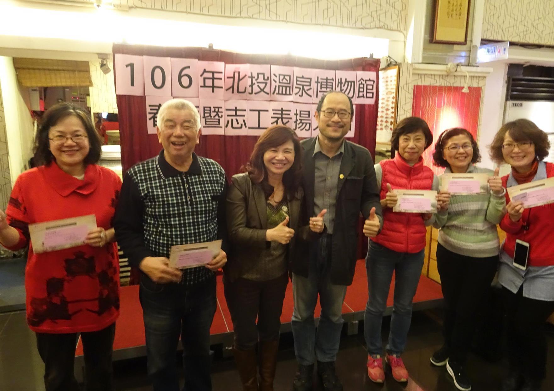 2017志工表揚大會暨春酒14