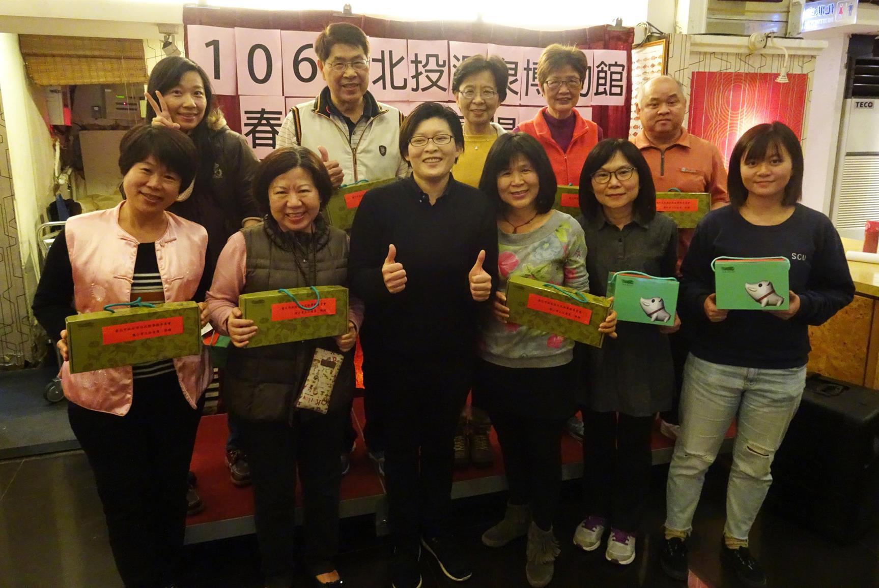 2017志工表揚大會暨春酒15