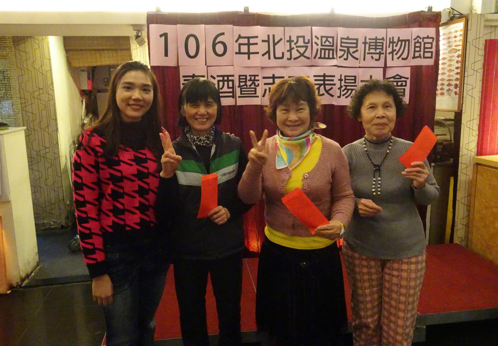 2017志工表揚大會暨春酒16