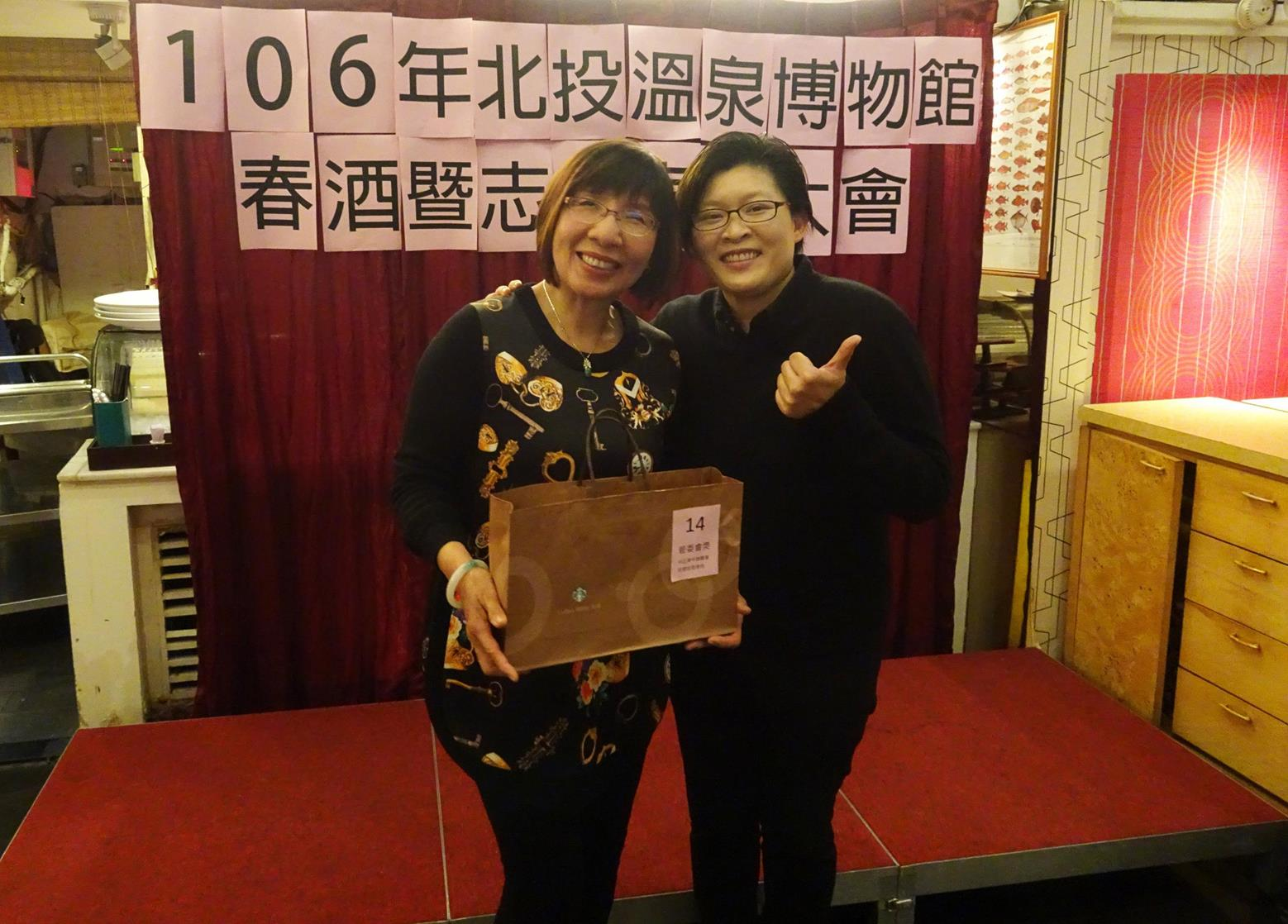 2017志工表揚大會暨春酒17