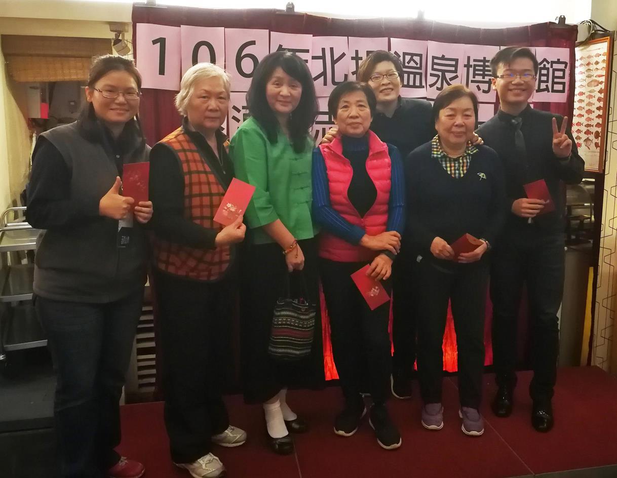 2017志工表揚大會暨春酒22