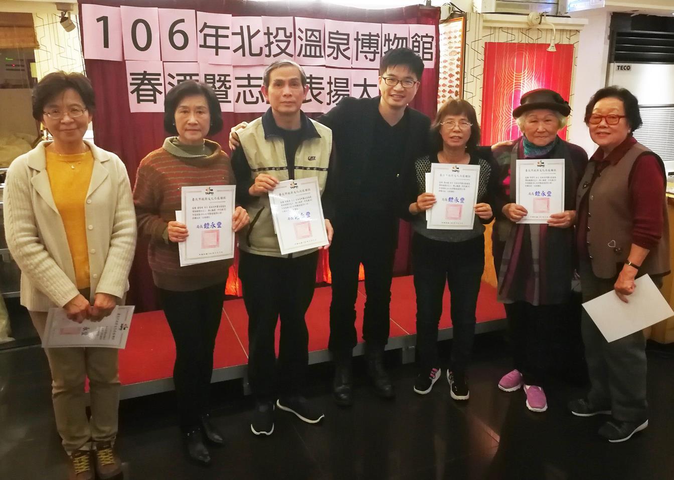 2017志工表揚大會暨春酒23