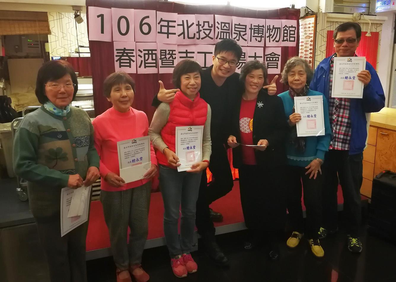 2017志工表揚大會暨春酒24