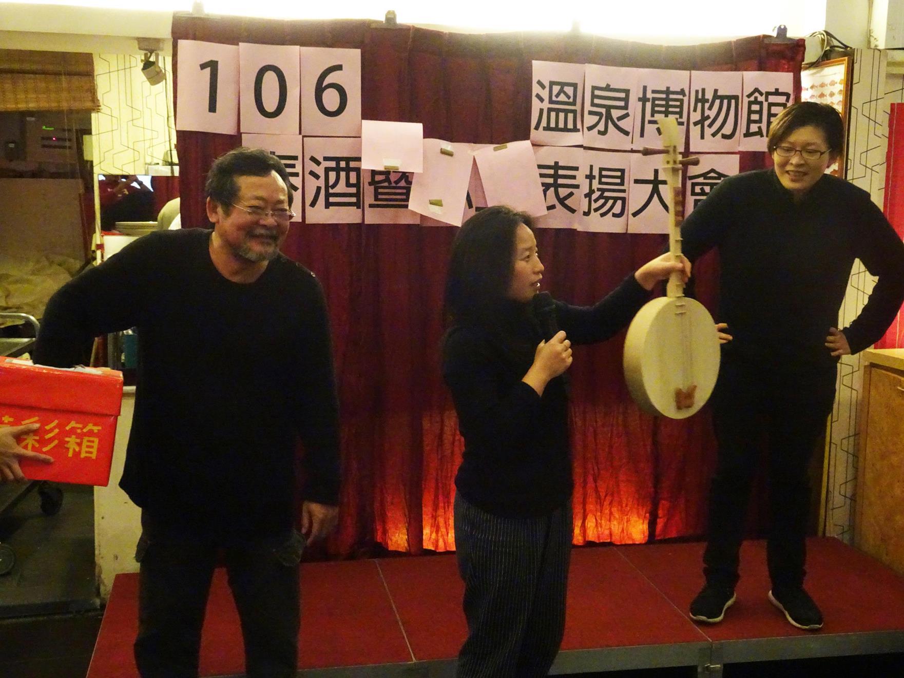 2017志工表揚大會暨春酒27