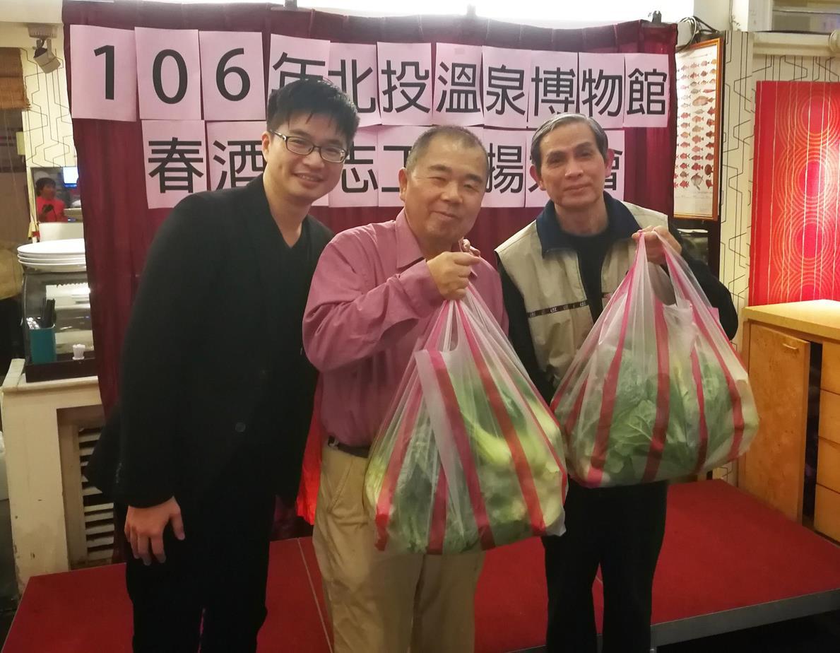 2017志工表揚大會暨春酒35