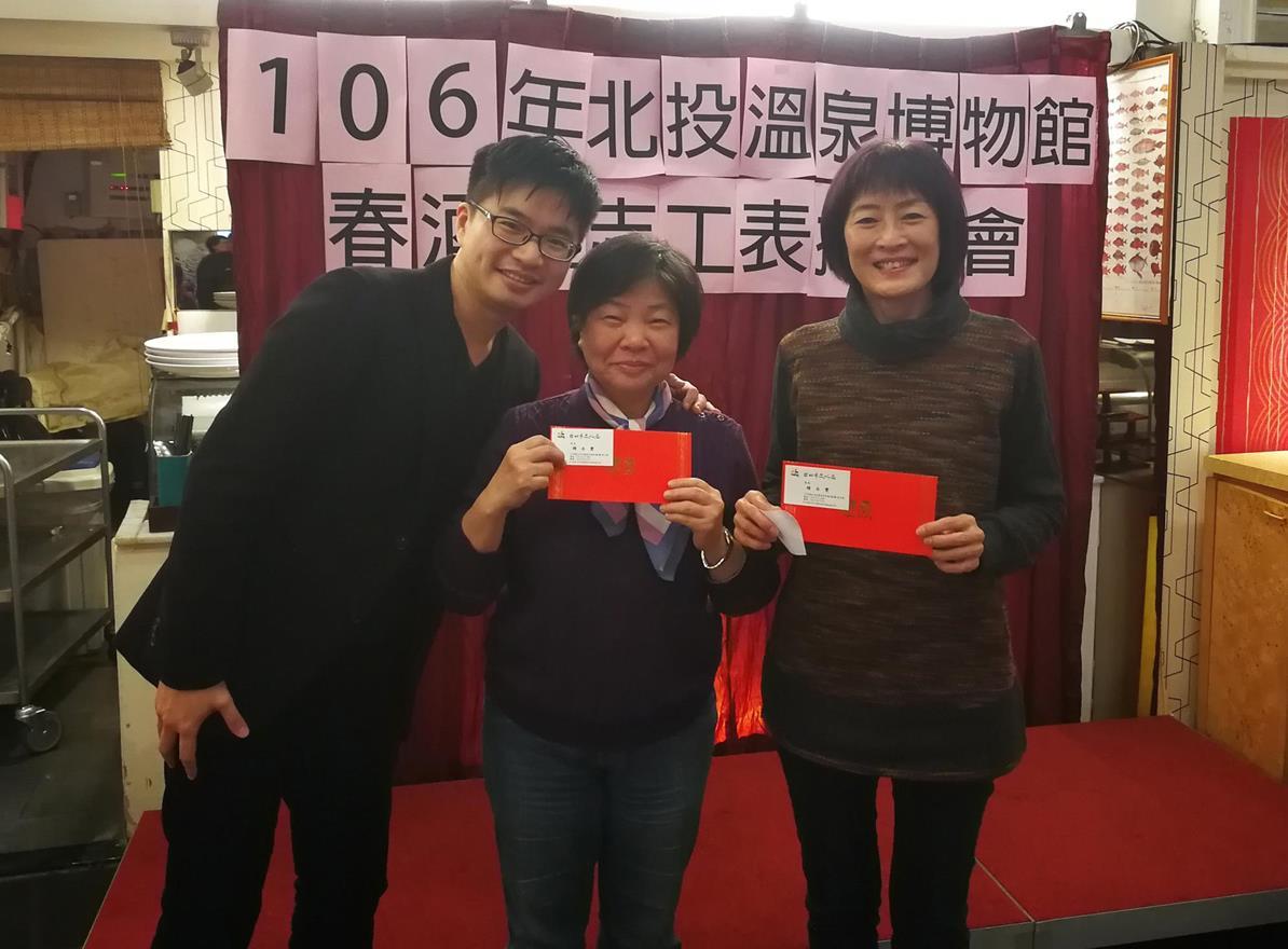 2017志工表揚大會暨春酒36