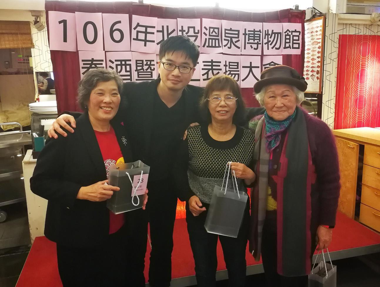 2017志工表揚大會暨春酒37