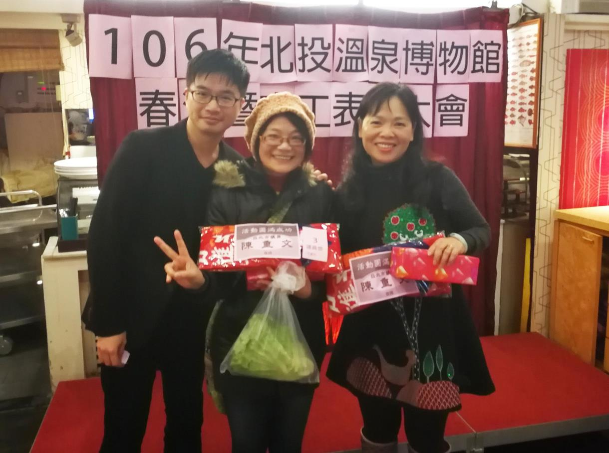 2017志工表揚大會暨春酒39