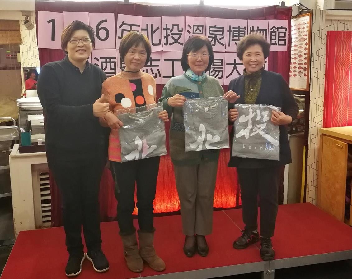 2017志工表揚大會暨春酒40
