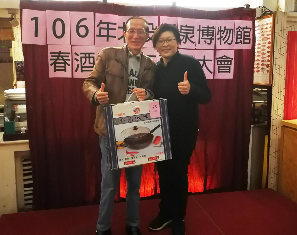2017志工表揚大會暨春酒41