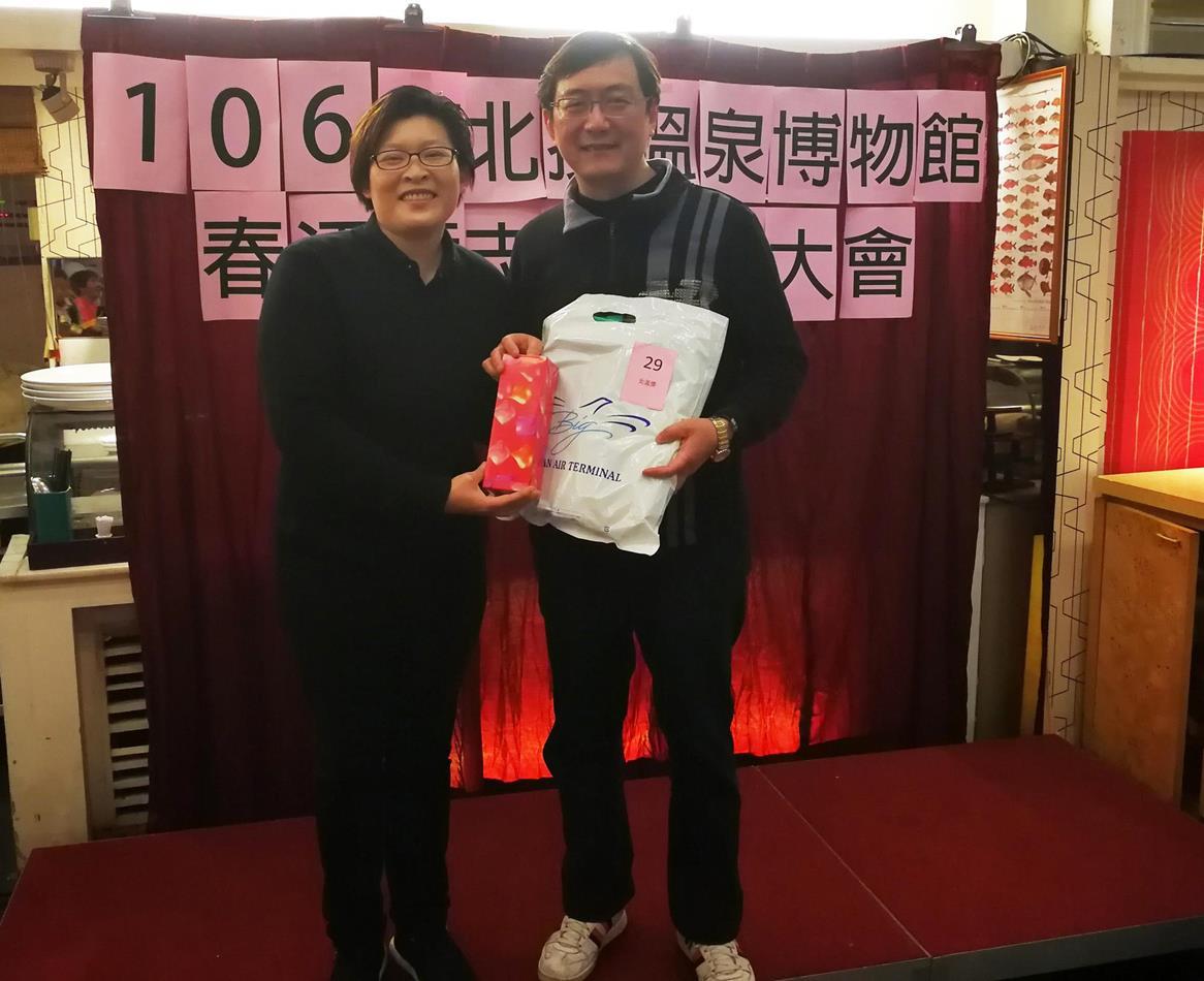2017志工表揚大會暨春酒42