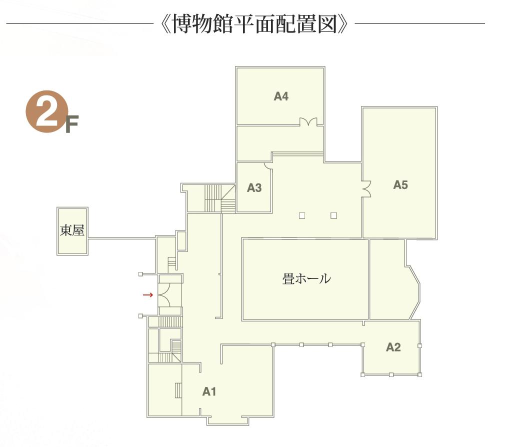 2f-jp