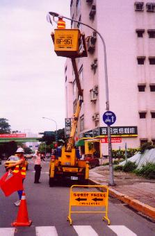 Maintaining the Street Lights (I)