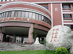 綜合教學大樓與迎  賓石