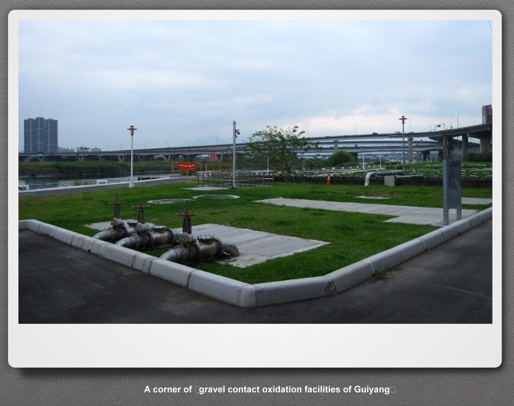 """A corner of """"gravel contact oxidation facilities of Guiyang"""""""