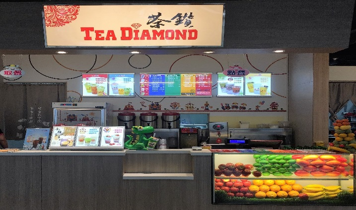 Tea Diamond
