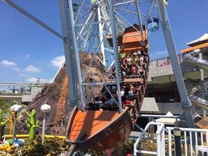 Swing Ship (Pirate Ship)