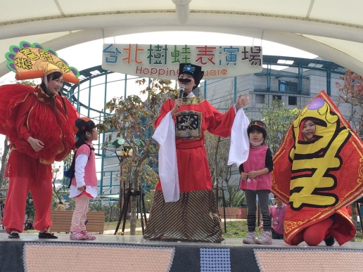 The event of Hopping Square - 2014 Chinese New Year