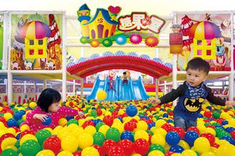 Kawai Candy Land - ball pool