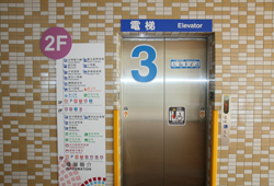 無障礙電梯照片