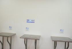 遊客服務中心內設有無線上網桌3具及6座插座,遊客可利用手機/筆記型電腦充電插座免費充電,惟需自備充電設備。